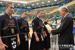 49th All Japan DOJO Junior KENDO TAIKAI_112