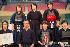6th All Japan Interprefecture Ladies Kendo Championship_226