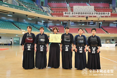 6th All Japan Interprefecture Ladies Kendo Championship_223