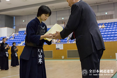 53rd All Japan Women's KENDO Championship_262