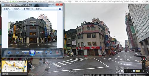20140529 星巴克西門成都門市開幕-02 google map街景