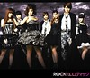 ROCK Erotic