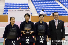 53rd All Japan Women's KENDO Championship_278