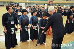 All Japan Boys and girls BUDO(KENDO)RENSEI TAIKAI JFY2014 166