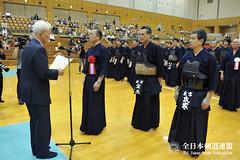 60th All Japan TOZAI-TAIKO KENDO TAIKAI_369