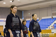 53rd All Japan Women's KENDO Championship_265