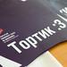 VikaTitova_20140518_104024