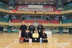 6th All Japan Interprefecture Ladies Kendo Championship_221
