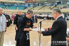 36th All Japan KOREISHA BUDO TAIKAI_029
