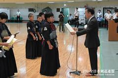 25th JR-EAST junior KENDO Tournament_048