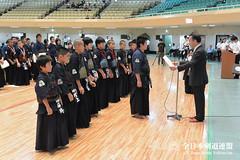 25th JR-EAST junior KENDO Tournament_045