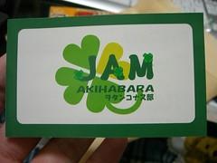 JAM アキハバラ ヲタンコナス部