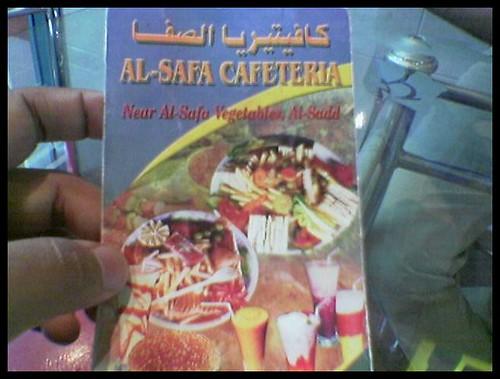 Al Saad Cafeteria