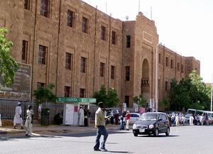 جامعة النيلين - جامعة القاهرة فرع الخرطوم سابقـًا
