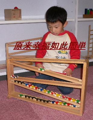 3.15儿童乐园一游  - 丹丹 - 幸福花儿开。。。