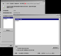 Spyder2PRO_05