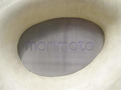 Nobu's Morimoto Restaurant