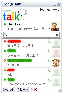 GoogleTalk新界面