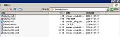 设定结束后,返回vmware界面,此时vmware已经生成了一些设定和控制文件,但都不大