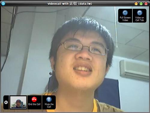 Skype-12.02.2005_122408