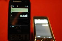 Push Talk with F902i & D902i #03