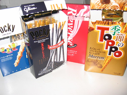 My Pocky Stash