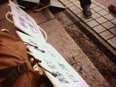 51218_28-1202-捷運民權西路站