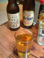 A rice-based beer as well as Orion, an Okinawan beer