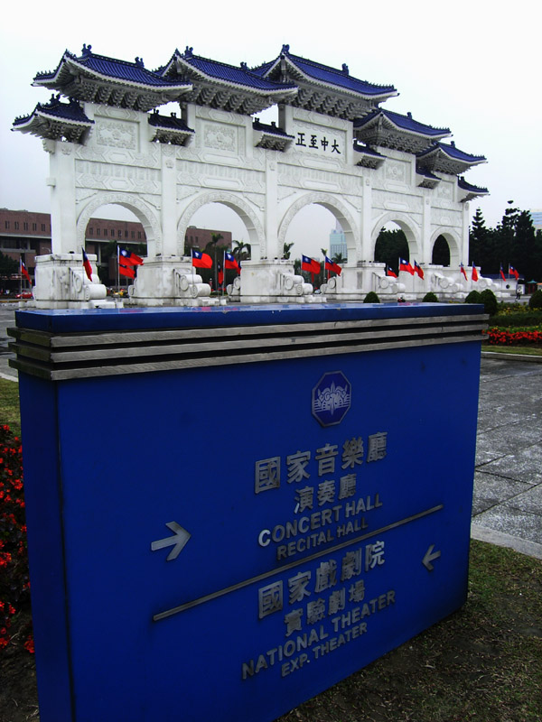 CKS Memorial Hall,Taipei travel living,Taipei travel guide