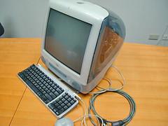 iMac G3:400 DV SE
