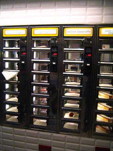 クロケット自動販売機