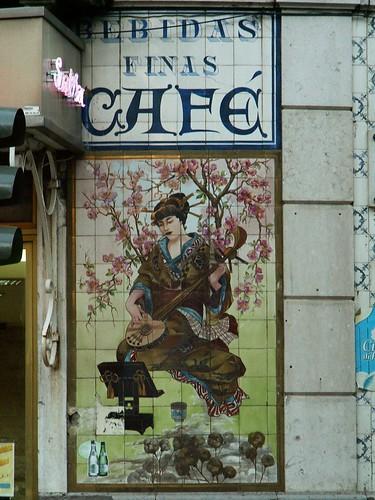 Lisboa - Av 5 de Outubro
