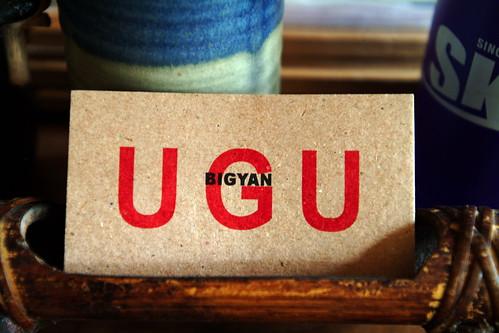 Lunch @ Ugu Bigyan - 15