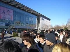 Comic Market 69