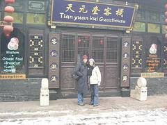 Dawn & Angela - Tian Yuan Kui Guesthouse