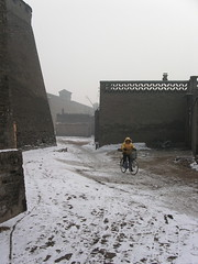 Ping Yao - East Wall