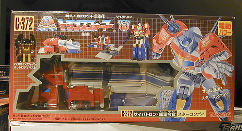 G1 Reissue Star Convoy and Micromaster Hot Rod