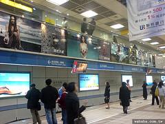 Motorola U6 AD in MRT Station