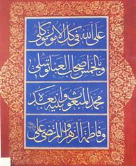 Muhammad Jalaluddin