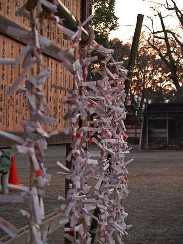 Shrine 060112 #01