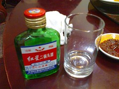 Chinese White Liquor