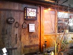 森のギャラリーCafe