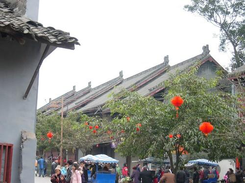 南方建筑·洛带古城新年