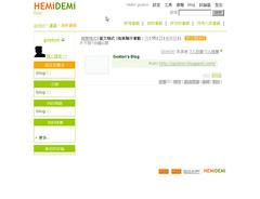 HEMiDEMi 03