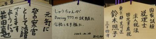 PB250492-86-97