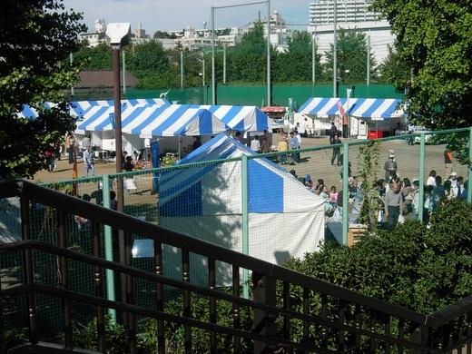 Sports Day in Meguro-ku, Tokyo