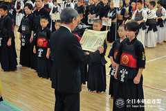 All Japan Boys and girls BUDO(KENDO)RENSEI TAIKAI JFY2014 171