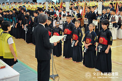 All Japan Boys and girls BUDO(KENDO)RENSEI TAIKAI JFY2014 170