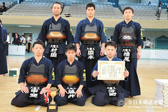 57th All Japan Corporations and Companies KENDO Tournament_072