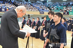 62nd All Japan University KENDO Championship_084